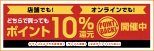 タワレコメルマガ会員情報!(サンプル画像)【全品ポイント10%還元】